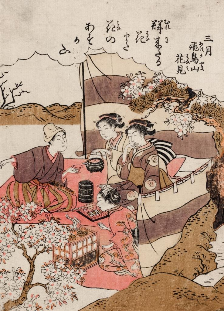 Japanese painting of women having tea beneath blossoming cherry trees.