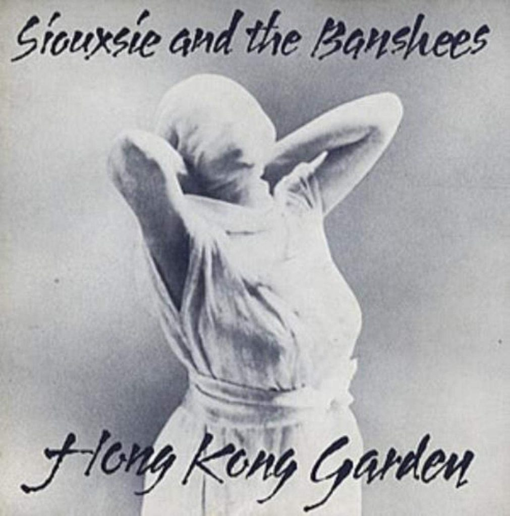 """Image showing the single """"Hong Kong Garden"""" by Siouxsie and the Banshees."""